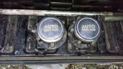 Хаб автоматический. Mitsubishi Pajero Mitsubishi Delica, P24W, P25W, P35W Двигатели: 4D56, 4G64MPI