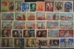 Набор марок СССР 1956г.