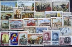 Набор марок СССР 1954г.