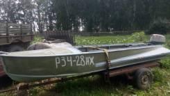 Казанка-М. Год: 1997 год, длина 4,60м., двигатель подвесной, 20,00л.с., бензин