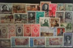Набор марок СССР 1952г.