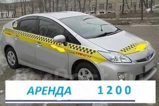 Арендую легковой авто под такси !