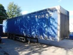 Тонар 9746. , 26 500 кг.
