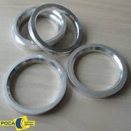 Центровочные кольца (73.1-57.1)