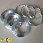 Центровочные кольца (110.5-106.1)