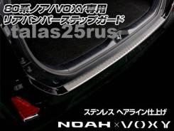 Накладка на бампер. Toyota Noah, ZRR80, ZRR80G, ZRR80W, ZRR85, ZRR85G, ZRR85W, ZWR80, ZWR80G, ZWR80W