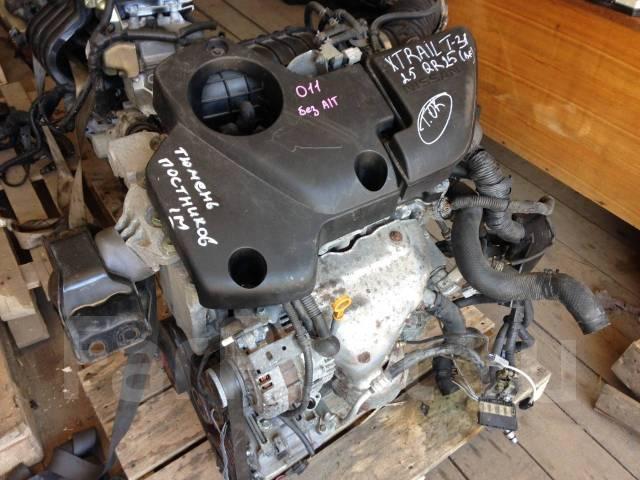 Двигатель в сборе. Nissan Teana, J32, J32R, TNJ32, PJ32 Nissan X-Trail, NT31, T31, T31R, DNT31, TNT31 Двигатели: QR25DE, NEO, QR25