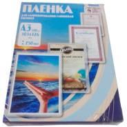 Пленка для ламинирования Office Kit