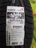 Kumho I'Zen KW31. Зимние, без шипов, 2017 год, без износа, 4 шт