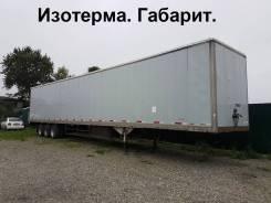 Alloy. Продам габаритный полуприцеп 115 м3. Обслужен., 30 000 кг.