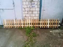 Заборы и изгороди. Под заказ