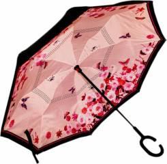 Трендовый сезонный товар! Остаток умных зонтов ~121 штука + коробки