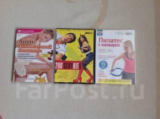 DVD диски для взрослых