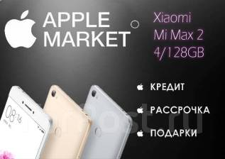 Xiaomi Mi Max. Новый