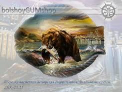 """Сувенир-тарелка авторская """"Владивосток""""/25cm-ZhK-25.15"""
