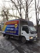 Грузоперевозки 3 т фургоном(будка) город, край, переезды., с грузчиками!
