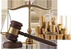 Юридические услуги, корпоративное обслуживание юр. и физ. лиц.