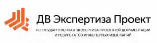 Экспертиза сметной документации / Проверка смет