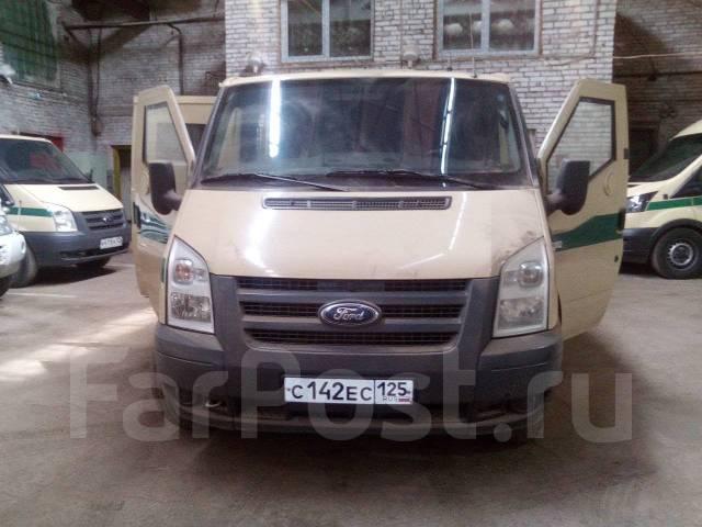 организация продаёт ford