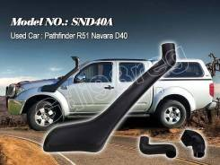 Шноркель. Nissan Pathfinder, R51M, R51 Nissan Navara, D40, D40M