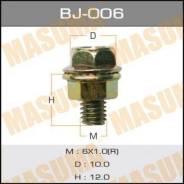 Болт с гайкой М6x16x1.0 BJ-009