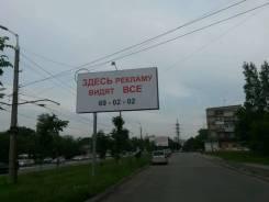 Аренда рекламного щита(билборд)