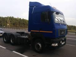 МАЗ 6430. А9, 2012 г. в., 12 000 куб. см., 24 000 кг. Под заказ
