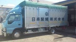 Nissan Diesel Condor. , 5 000 куб. см., 3 215 кг.