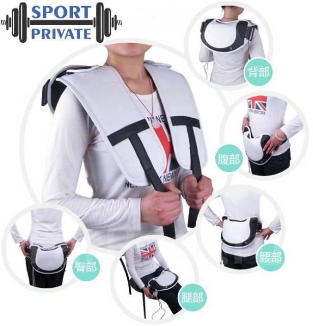 Массажер neck and shoulder магазин интернет женского белья екатеринбург
