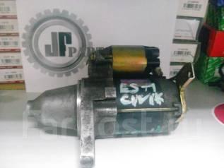 Стартер. Honda Civic, ES, ES7, ES9