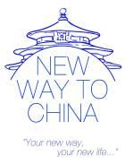 Работа. Преподаватель английского языка в Китае