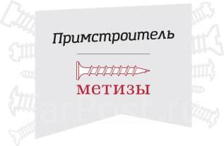 """Руководитель отдела продаж. ООО """"Примстроитель"""". Улица Снеговая 32а"""