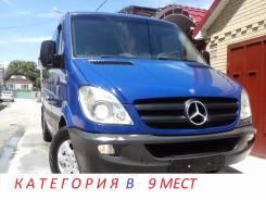 Mercedes-Benz Sprinter 216 CDI. Продам микроавтобус 9 мест. Мерседес Спринтер 216, 2 200 куб. см., 9 мест