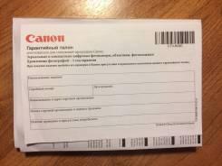 Canon PowerShot SX420 IS. 20 и более Мп, зум: 14х и более