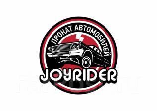 Автопрокат Joyrider. Аренда автомобилей. Прокат авто. Без водителя