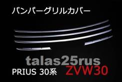 Накладка на решетку бампера. Toyota Prius, ZVW30