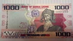 Леоне Сьерра-Леонский.