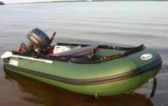 Stingray. длина 3,20м., двигатель подвесной, 15,00л.с.