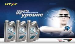 Vitex. 5w30 10w30 10w40 5w40, полусинтетическое