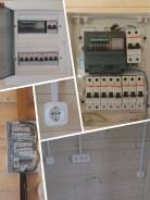 Электрик: монтаж выключателей/счетчиков/проводки/слаботочная система