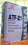 Honda Ultra