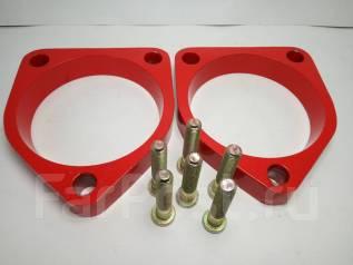 Проставка под пружину, проставка под кузов. Mazda Training Car, BHA7P, BHALP Mazda Lantis, CBA8P, CBAEP Mazda Familia, BHA3P, BHA3S, BHA5P, BHA5S, BHA...