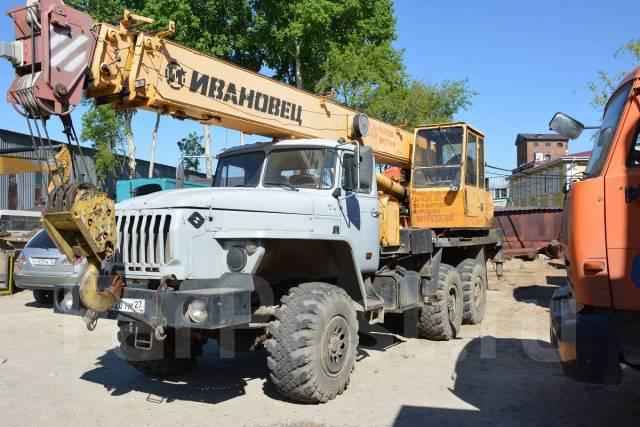 Ивановец КС-35714. Автокран УРАЛ 2012 г. в. 16 тонн, 14 859куб. см., 16 000кг., 18м.