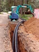 Водопроводы, канализации, прокладка кабеля, септика и другие работы
