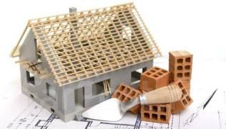 Строительство домов и коттеджей.