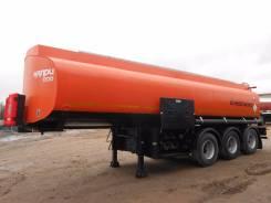 """Капри. Полуприцепа цистерна емкостью 40 000 л. """""""", 42 500 кг."""