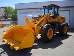 HZM 933. (Frontal 240), 6 000 куб. см., 3 000 кг.