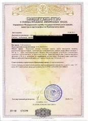 Продается земельный участок!. 1 500 кв.м., собственность, от агентства недвижимости (посредник)