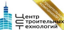 Электромонтажник. ООО Центр Строительных Технологий. Улица Павловича 26