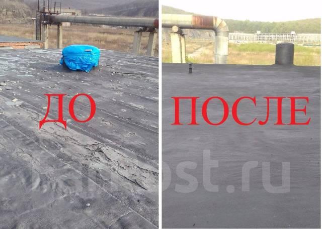 Кровля и гидроизоляция cbs гидроизоляция и ремонт подвалов
